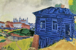 The Blue House, 1917
