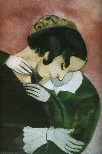 Marc Chagall. Pink Lovers. 1916