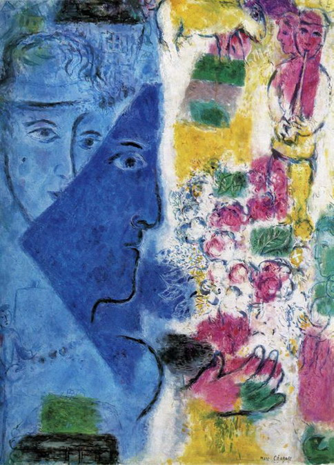 Marc Chagall. The Blue Face. 1967