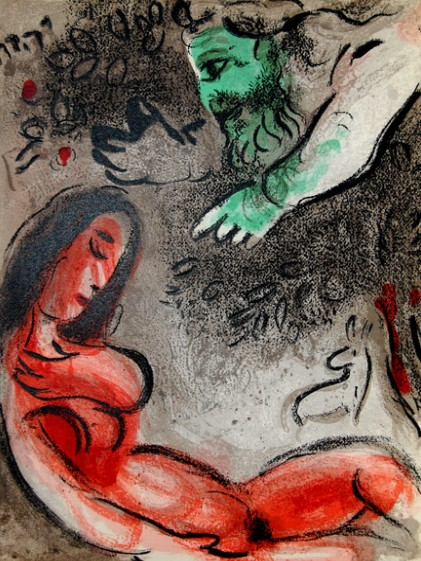 Marc Chagall. God and Eve. 1960